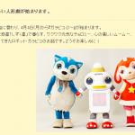 ガラピコぷ~のキャラクターまとめ。ロボット・ガラピコとムームー、チョロミーのプロフィール