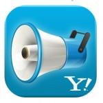 Jアラートは、ファミコンの音?スマホで受信する無料アプリ情報も。