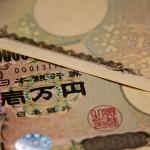 みずほ、三菱UFJもの住宅ローン金利は?マイナス金利の影響。
