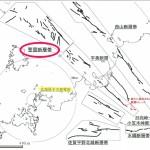 警固断層地帯の福岡でまだ地震リスクあり。玄海原発への地震・津波の九州電力の評価は?