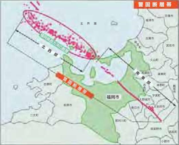 警固断層地図